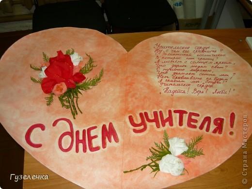 Плакаты к дню учителя фото